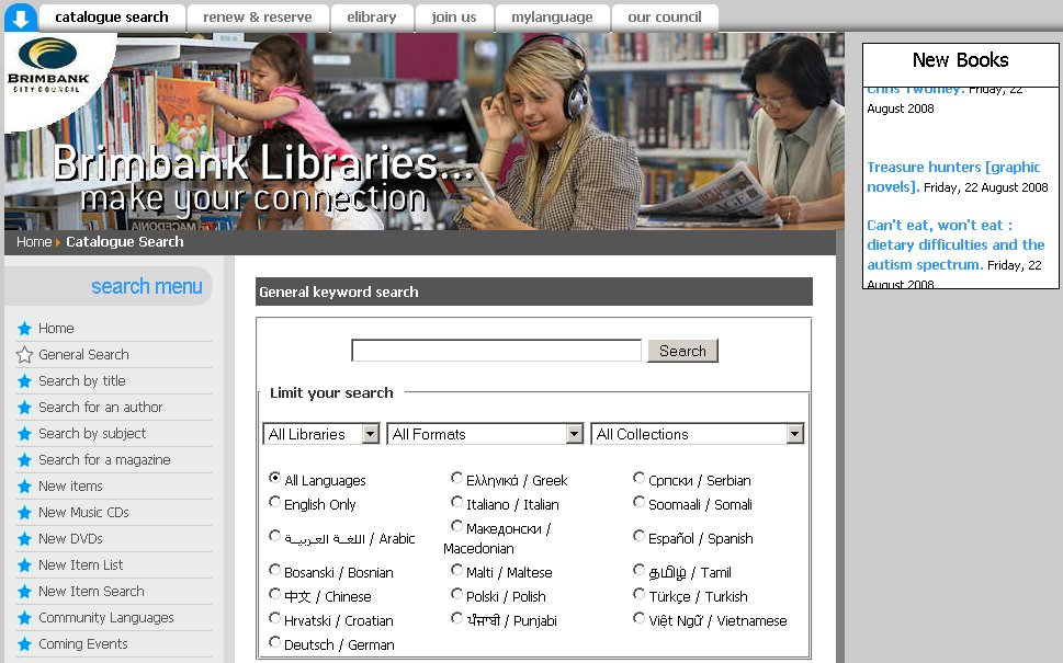 Amlib goes to OCLC and our catalogue comes underway